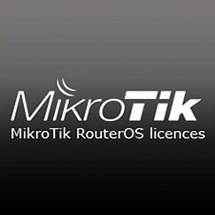 MikroTik RouterOS WISP Level 4